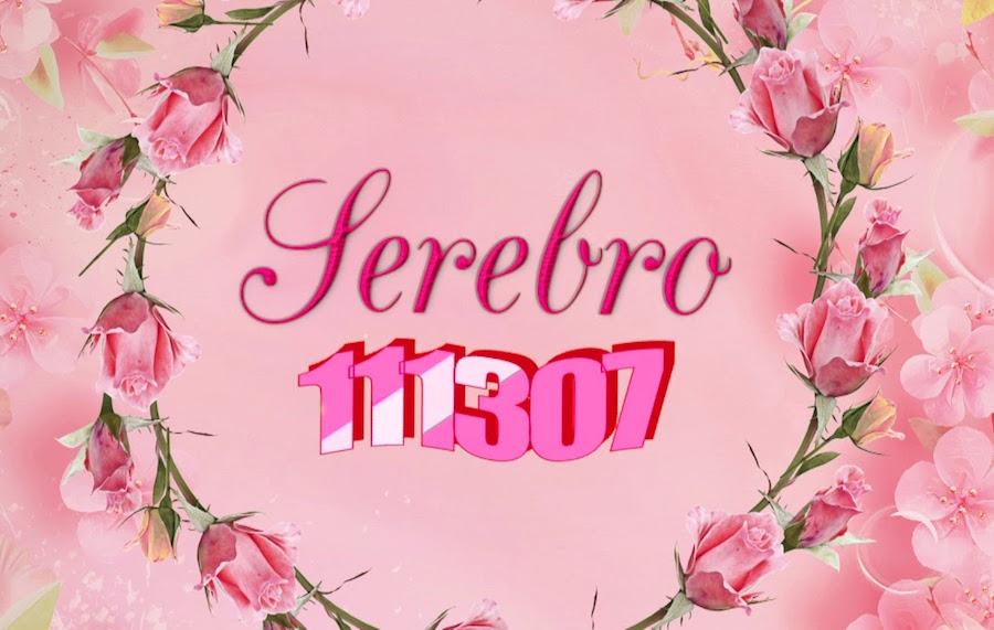 Serebro — 111307