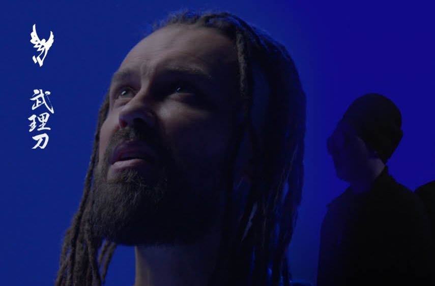 Burito, Black Cupro, Dj Groove — Помоги