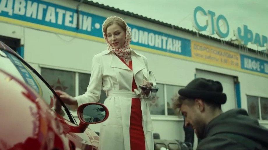 Ленинград — Экстаз