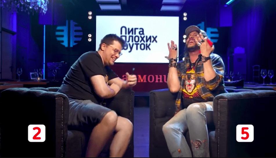 ЛПШ — Гарик Харламов и Филипп Киркоров