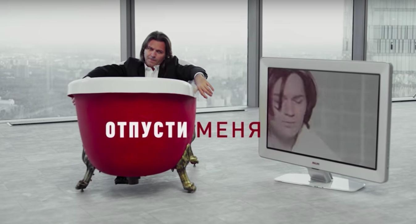 Дмитрий Маликов и Витя АК - Отпусти меня