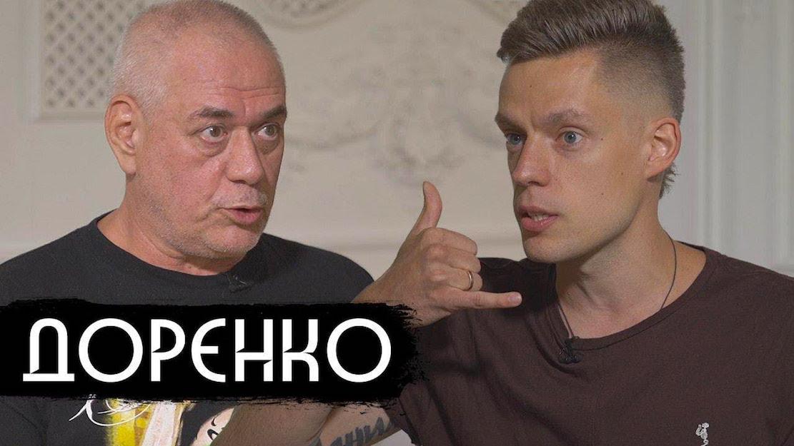 вДудь — Сергей Доренко