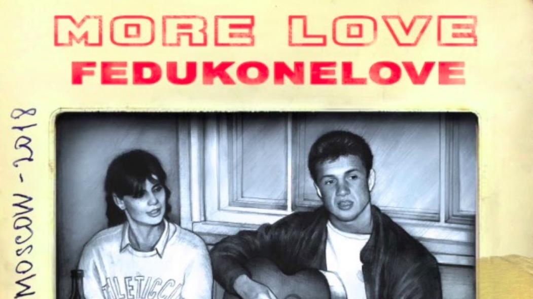 Feduk — More Love