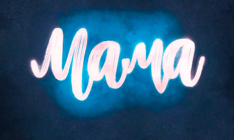 HammAli & Navai — Мама
