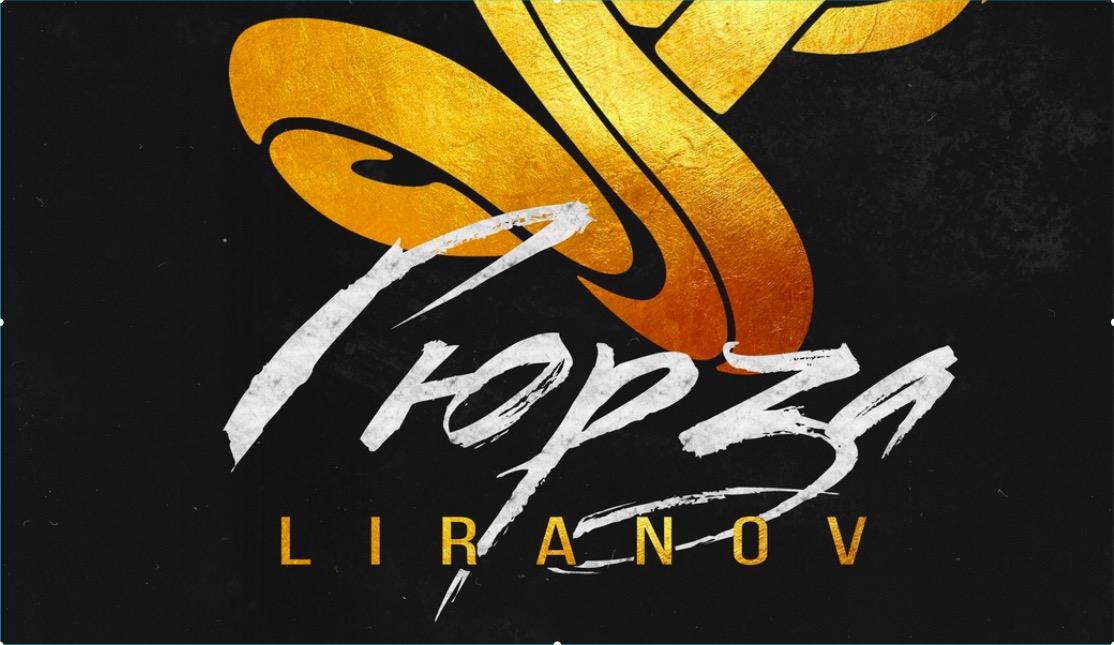 LIRANOV – Гюрза