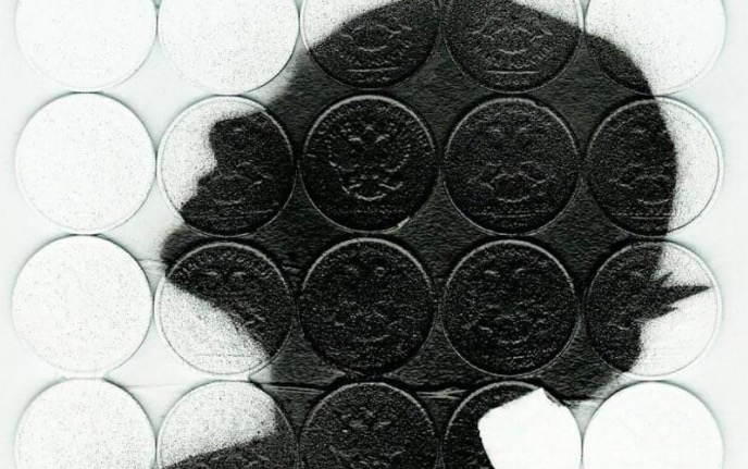 104 & SALUKI – ЛАВЭ
