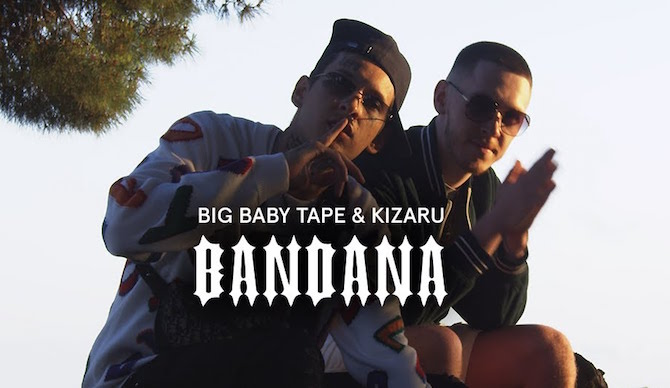 Big Baby Tape и kizaru – Bandana